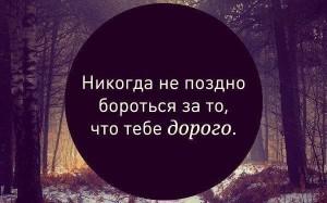 YdB6IOcynew