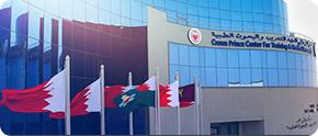 2022 best hospitals in Bahrain