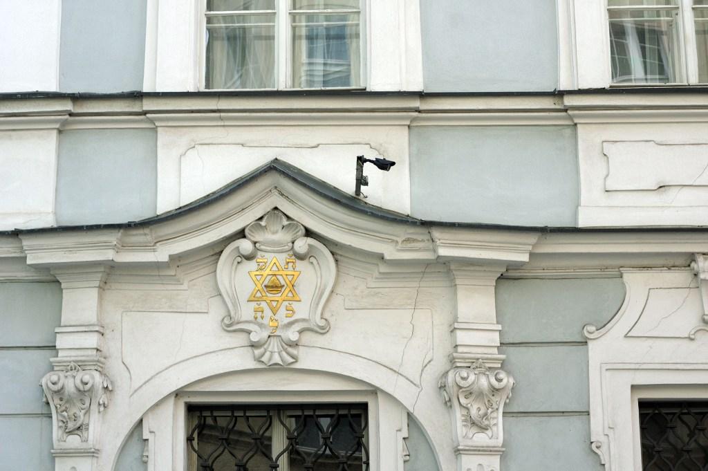 Prague, Jewish quarter