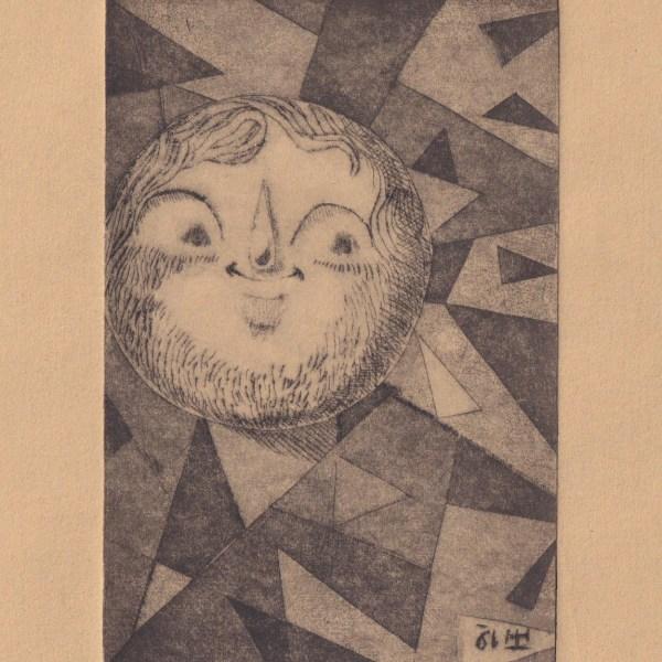 Sébastien Theraulaz art print
