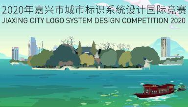 Concurso diseño señalización