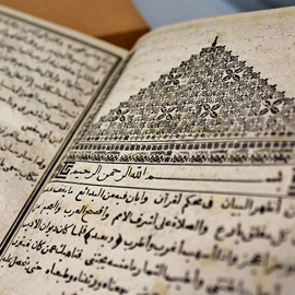 Ideas Imprescindibles Biblioteca islamica de Madrid
