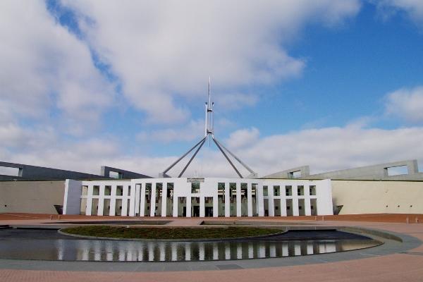 architecture-structure-building-landmark-stadium-australia-1349051-pxhere.com (600x400)