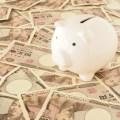 お金を貯めれない人は強制的に貯める仕組みを構築しよう