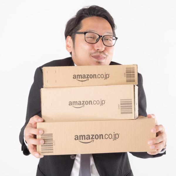 Amazonギフト券ふるさと納税返礼品