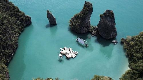L'arcipelago Cinema