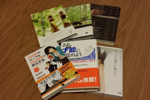 本やCDを捨てる方法はネットを使って簡単にリサイクル3