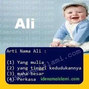 arti nama Ali
