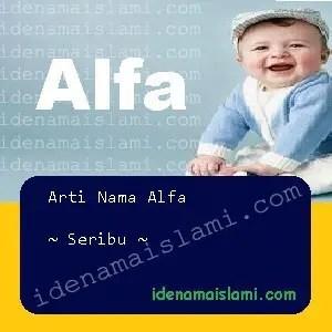 arti nama alfa