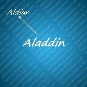 variasi arti nama Aladdin untuk nama bayi laki laki islami