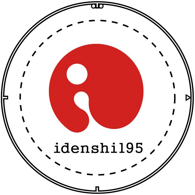 idenshi195公演「眼球綺譚/再生」公演に関するお知らせ。(11/22更新)