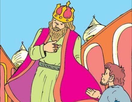 El Rey y el Mendigo
