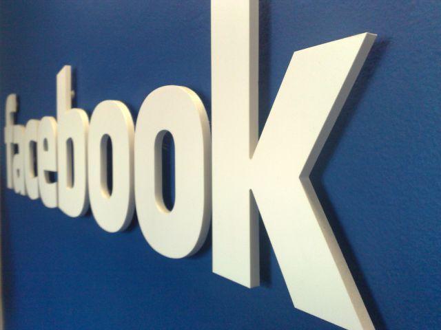 Bureaux-de-Facebook-1