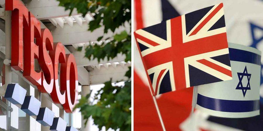 La plus grande chaîne de supermarchés du Royaume-Uni va utiliser la technologie de vente au détail israélienne
