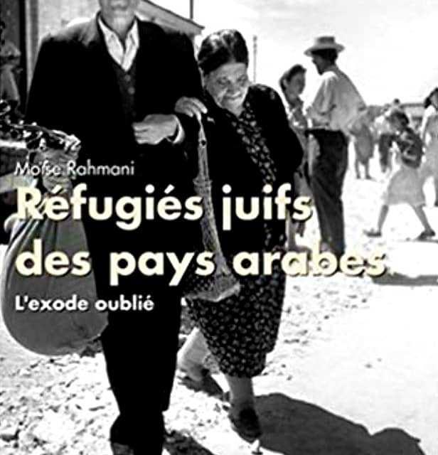 Le 30 novembre jour de la « Nakba juive » : le traitement injuste des réfugiés juifs.