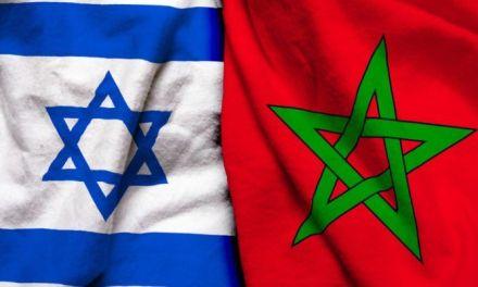 Israël participera, en février 2020, à une réunion au Maroc sur la lutte contre le terrorisme