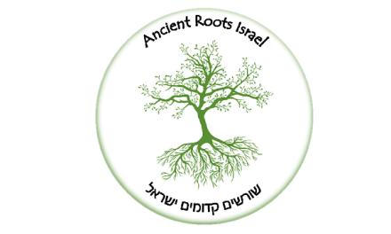 Des intimidations du BDS menacent et détruisent presque un événement international sur l'herboristerie en Israël