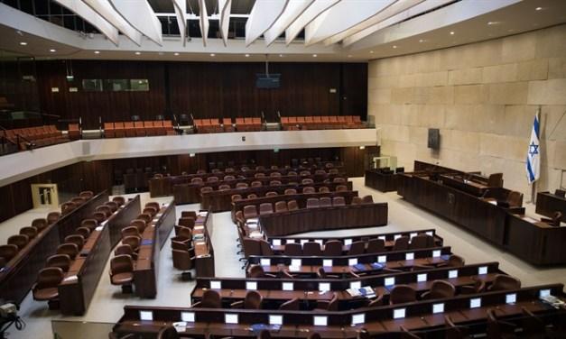 Coronavirus : En Israël le parlement fonctionnera par groupe de 6 députés à la Knesset