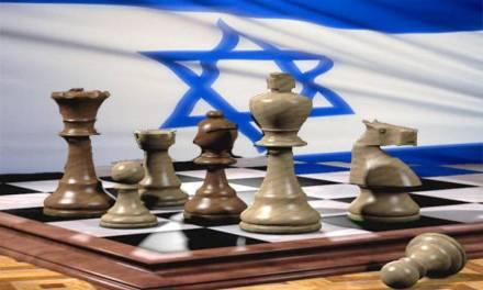 Israël joue avec la Syrie, l'Algérie et la Tunisie dans un tournoi d'échecs en ligne