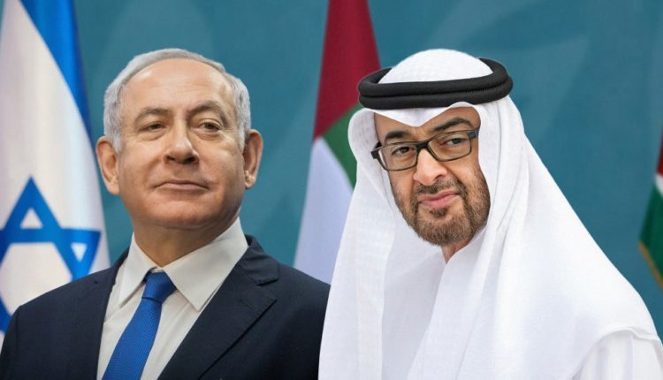 Netanyahu téléphone  le prince émirati Mohammed ben Zayed