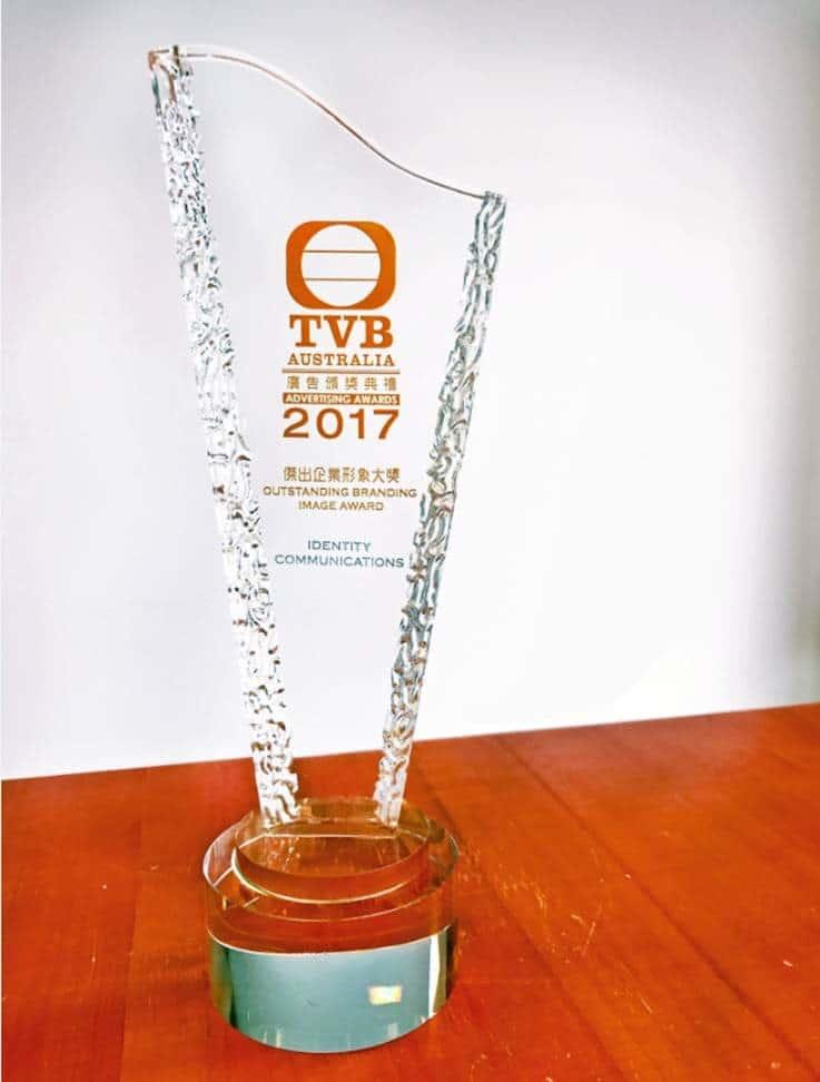 TVB IDENTITY Award