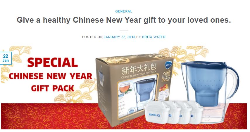 Brita Chinese New Year 2018