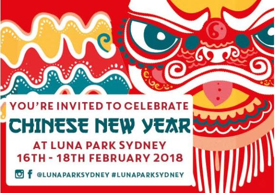 Luna Park Chinese New Year 2018