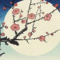 «Τριαντα εννεα Χαϊκου» του Kobayashi Issa