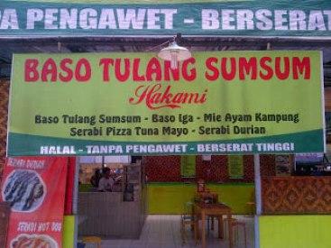 Baso Tulang Sumsum Hakami ~ Usaha Waralaba Makanan Dengan Investasi Rp 60 Juta
