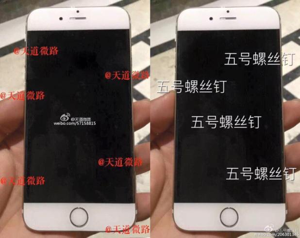 iphone 7 pro icloud
