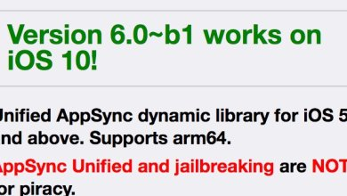 AppSync Unified 6.0 works on iOS 10