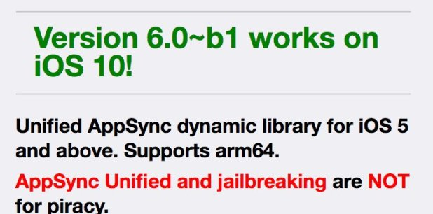AppSync Unified 6.0 works iOS 10