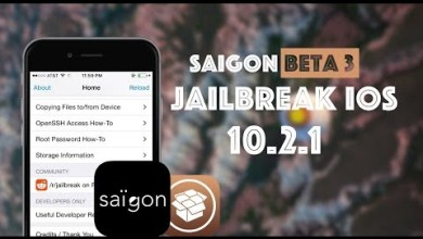 Jailbreak iOS 10.2.1 - Saigon Beta 3 How to install