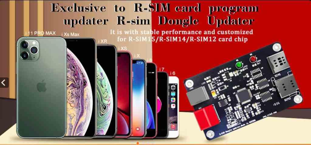 R-sim Dongle program Updater for RSIM15 RSIM14 Released