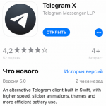 Telegram X for iOS