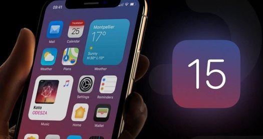 Apple Segera Rilis Pembaruan iOS 15