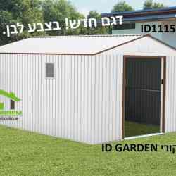 מחסן ענק ID1115