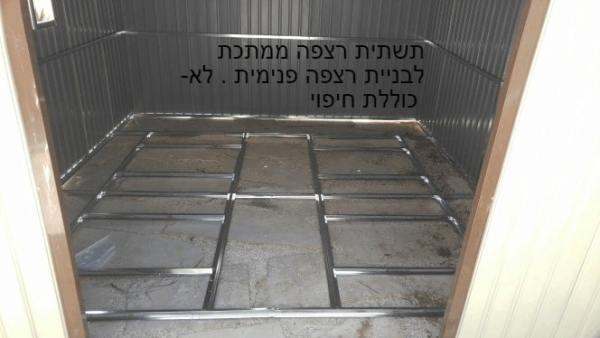 תשתית רצפה פנימית למחסן גינה