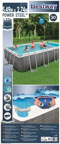 בריכת שחיה bestway דגם 56998 דמוי ראטן