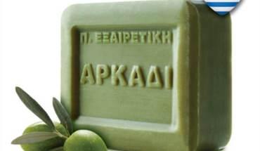 DIY-aporipantiko-plintiriou-me-prasino-sapouni (700 x 734)