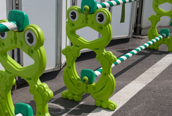 Japanese construction animals