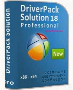 DriverPack Solution 17.11.31 Crack ISO Full Latest Version 2020