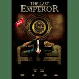miptv-2017-the-last-emperor