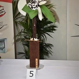 3ème Prix Pierre-Paul Vella