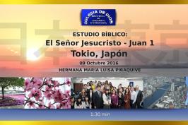 Estudio Bíblico: El Señor Jesucristo / Juan 1 (Tokio, Japón)
