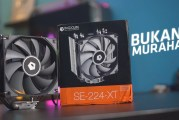 [Review Cooler] ID Cooling SE 224 XT Basic By gaptech.id