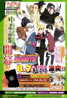 Poster Boruto Naruto The Movie 2015