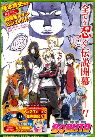 Salah Satu Poster Boruto Naruto The Movie