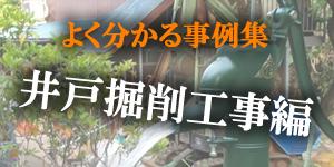 banner_300_150