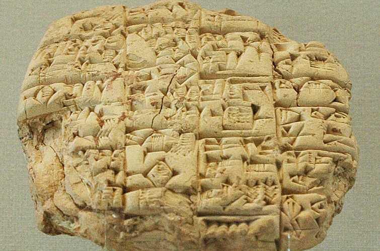 A escrita é uma das tecnologias mais importantes da história da humanidade, e uma das mais antigas.